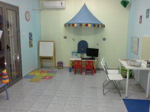 Αίθουσα Λογοθεραπείας και Ομάδων Παιδιών