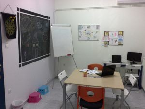 Αίθουσα Μαθημάτων και Ειδικής Αγωγής